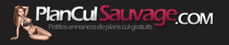 Logo du site planculsauvage.com